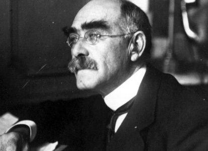 Se di Rudyard Kipling